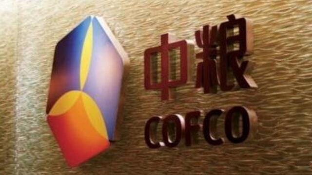 中粮集团加速剥离亏损业务 五谷道场负债近亿元遭甩卖