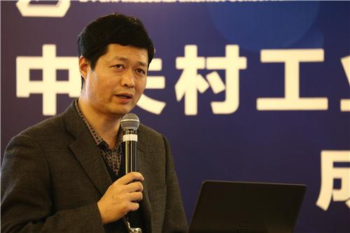 3.3、张晖(中国电子技术标准化研究院物联网中心副主任、国家物联网基础标准工作组秘书长)
