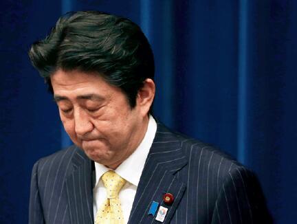 p26日本首相安倍晋三