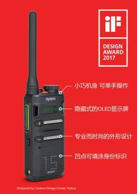 bd350产品设计介绍(中文)