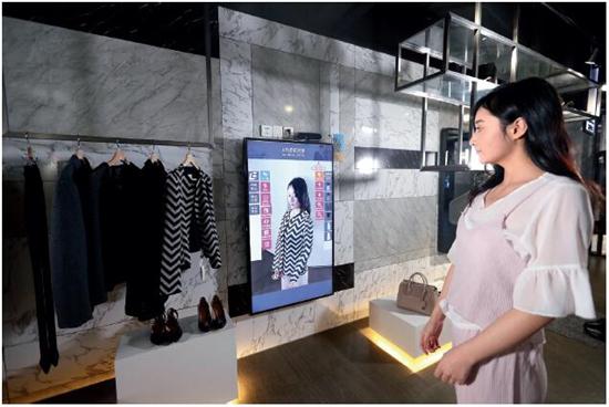p47 图为假想的未来消费场景:虚拟试衣