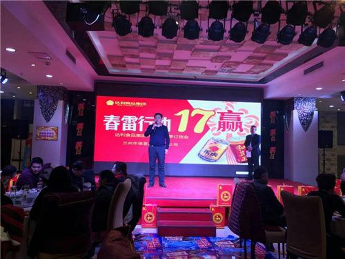 甘肃德昱工贸董事长张敬荣对2017年市场运作进行仔细的规划和展望。