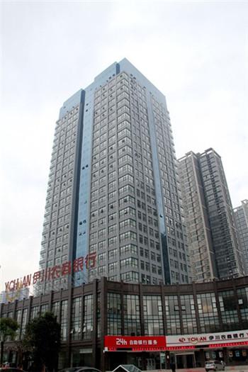 伊川农商银行综合大楼