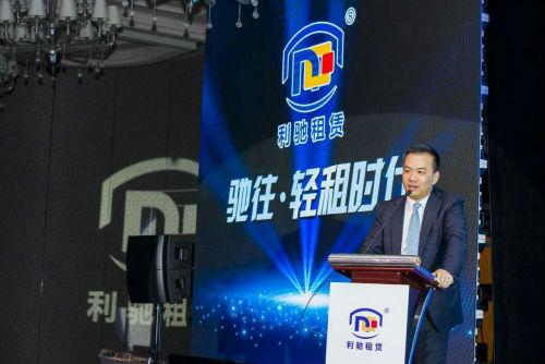 上海利驰租赁股份有限公司董事长谢锟