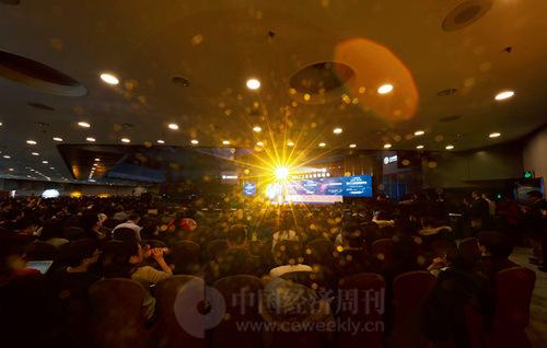 "p46 2 月20 日,由中国信息通信研究院和工业互联网产业联盟联合主办的""2017 工业互联网峰会""在北京国际会议中心召开。《中国经济周刊》视觉中心 首席摄影记者 肖翊I 摄"