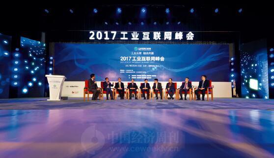 p48-3 高端对话:合作构建工业互联网生态 《中国经济周刊》视觉中心 首席摄影记者 肖翊I 摄