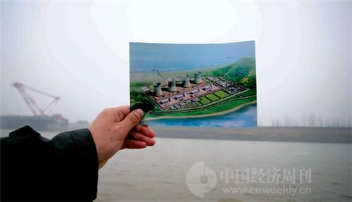 p86 照片所示地就是拟建的彭泽核电厂,2012 年之后一直停工,其间每当传出要重启的消息均引来社会的广泛关注。《中国经济周刊》资料库