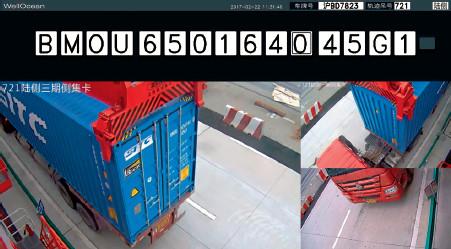 p67(2) 西井科技智慧港口系统在宁波招商大榭码头作业界面