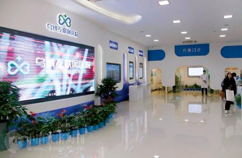 p71(2) 微医集团的乌镇互联网医院已经具有一定的知名度。 《中国经济周刊》视觉中心 首席摄影记者 肖翊I 摄