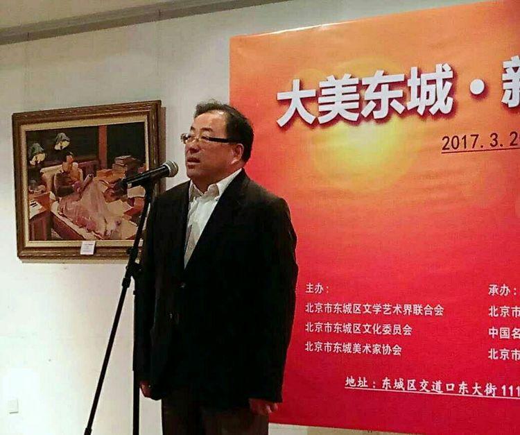 北京美协副主席  、中国美协理事 李耀林 致辞