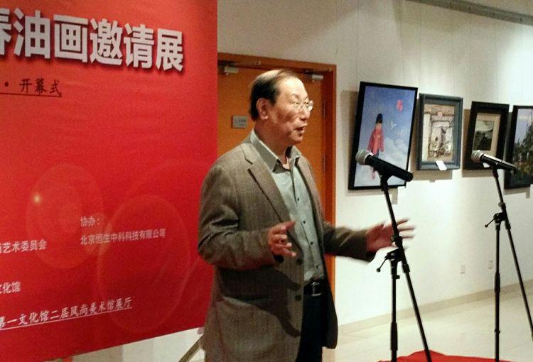 北京市东城美协副主席 、油画艺委会主任 张剑 致词