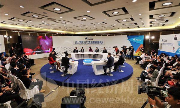博鳌CCTV青年领袖圆桌会议聚焦新社群时代