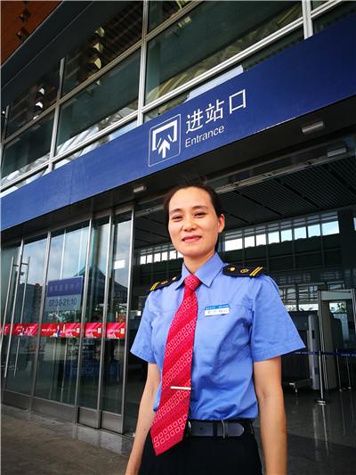 博鳌火车站站长袁月