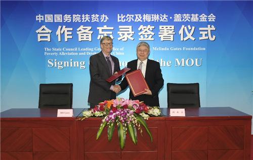 国务院扶贫开发领导小组办公室主任刘永富和比尔•盖茨签署谅解备忘录