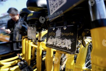 p47-2车座及车牌有损的共享单车。