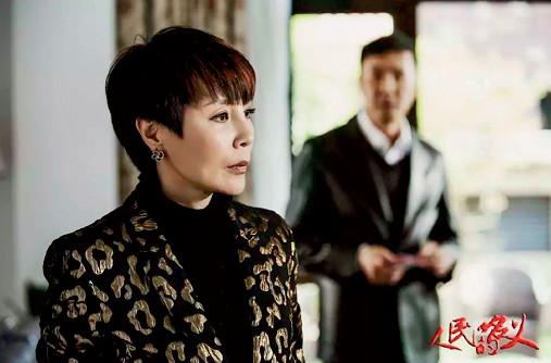 p84 《人民的名义》 剧中人物欧阳菁