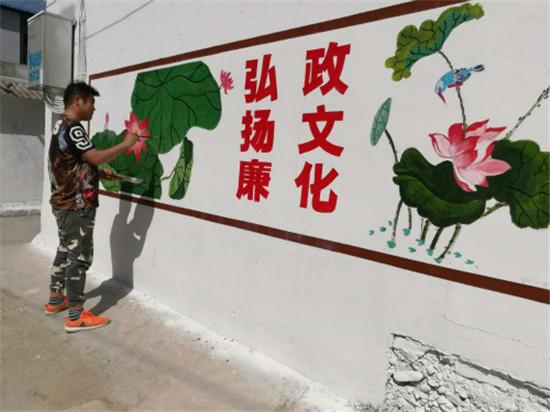 灵宝市大王镇墙体彩绘助力美丽乡村建设