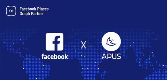 Facebook与APUS双方有很广阔的共赢空间。