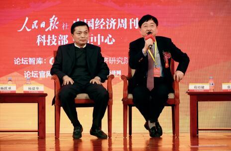 p43-葛培健(右)在中国经济论坛上发表演讲。