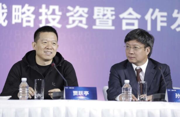 贾跃亭与孙宏斌在战略投资暨合作发布会上