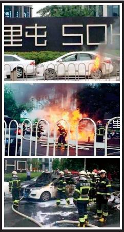 p71 2016 年6 月26 日,北京三里屯一辆国产品牌纯电动车发生自燃。