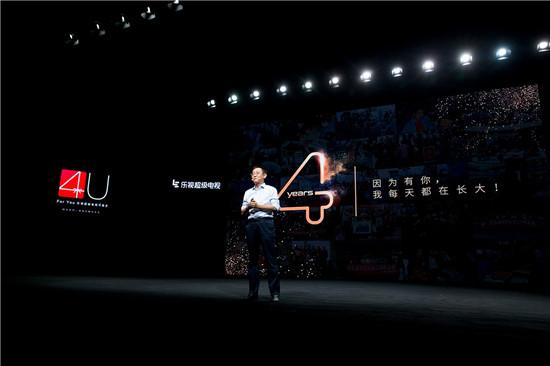 1 乐视发布全球首款共享电视超4 X55M