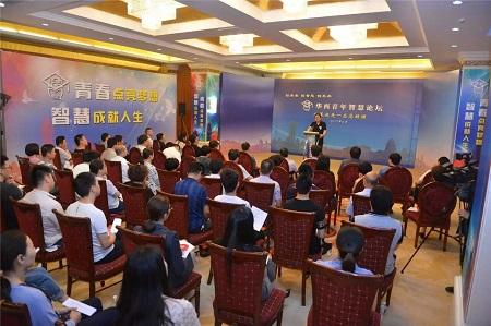 华西集团团委成立的青年干部学堂,一月一专题开展学习论坛 摄影 张学军