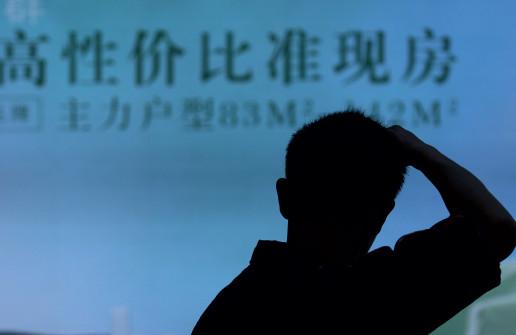p58 视觉中国