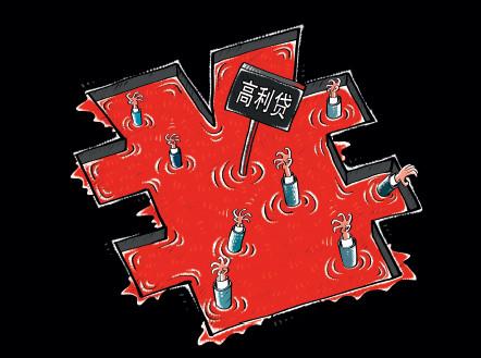 p61 视觉中国