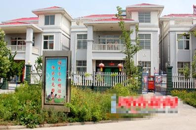 朝阳社区独院住宅楼
