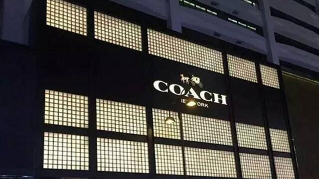 COACH焕新记,品牌转化的冒险之旅