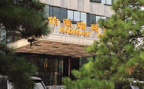 7月17日,乐视网2017 年第二次临时股东大会在北京伯豪瑞廷酒店召开,记者赶到现场时门口停了三辆警车。