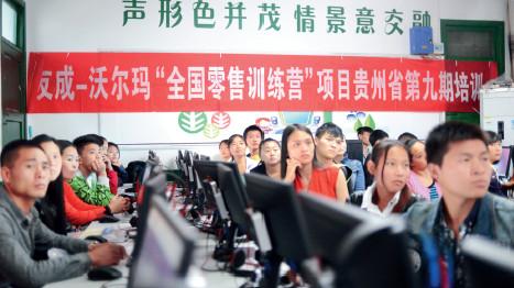 """p81(1)友成-沃尔玛""""全国零售训练营""""培训项目在贵州习水县开班。"""
