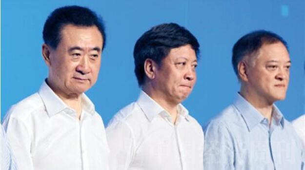 王健林、孙宏斌、李思廉:三个男人一台戏