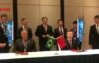 现场速递:中国和巴西签署服务贸易合作两年行动计划