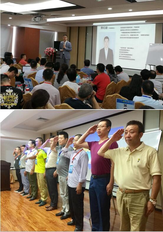 中国最具影响力营销策划100人贾红建:第45期
