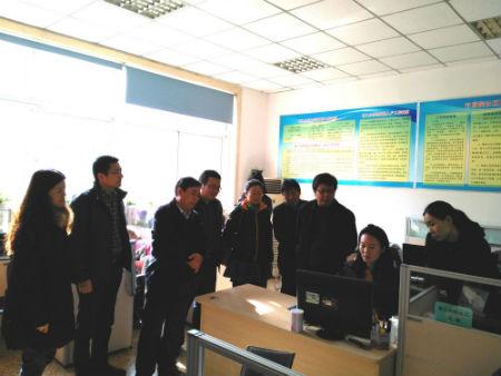 5.洛阳市委组织部在西工区基层党组织指导云平台建设