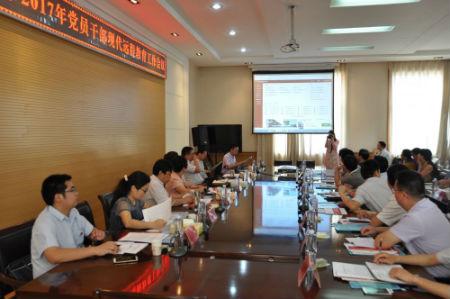 6.洛阳市远程教育工作会议推广西工区智慧党建经验