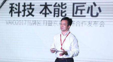京东集团副总裁、3C事业部总裁胡胜利