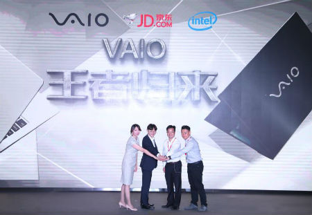VAIO携手京东正式回归中国市场