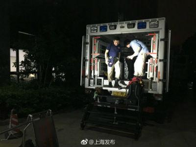 """据""""上海发布"""":上海50人应急医疗队连夜驰援九寨沟"""