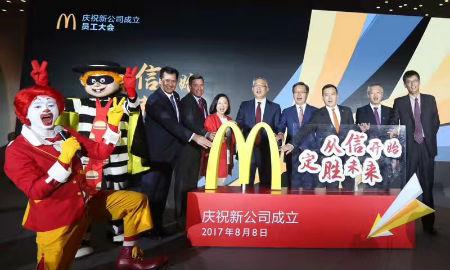 加盟连锁--新麦当劳公布未来五年计划:将新增2000家餐厅