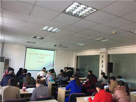3、2017年第一期养老护理员培训班开学 摄影 李红霞