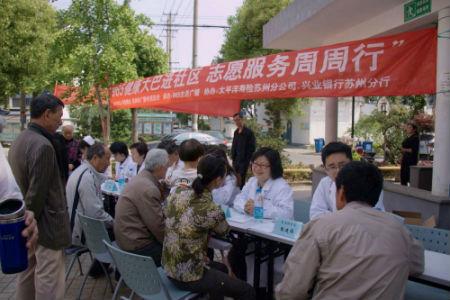 2、健康大巴进社区为老人健康咨询 苏州民政局提供