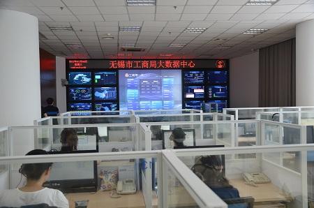 3、无锡市工商局大数据中心 摄影 陈瑜
