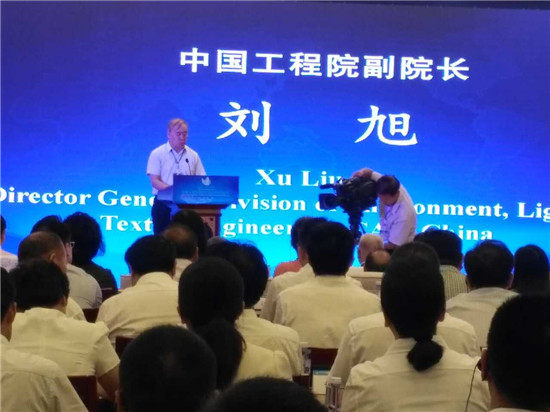 中国工程院副院长刘旭在论坛开幕式上致辞。吴晓光  摄影