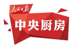 创业--麻辣财经:这个西部省份,最近为啥火了?
