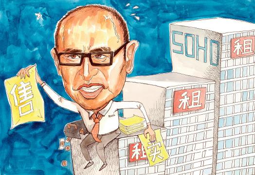 68 视觉中国