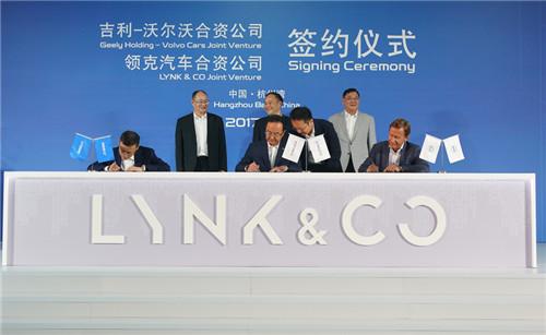 2、吉利汽车、沃尔沃汽车、吉利控股集团成立领克合资公司签约仪式