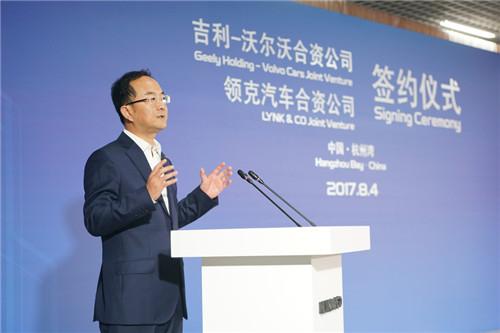3、吉利汽车集团总裁、CEO安聪慧讲话